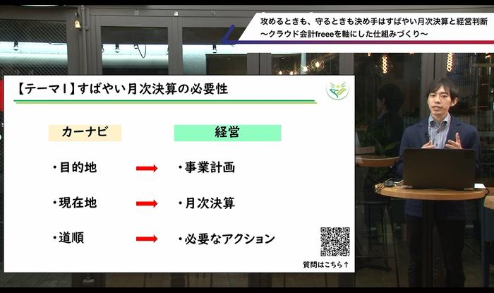 successmark_矢野裕紀